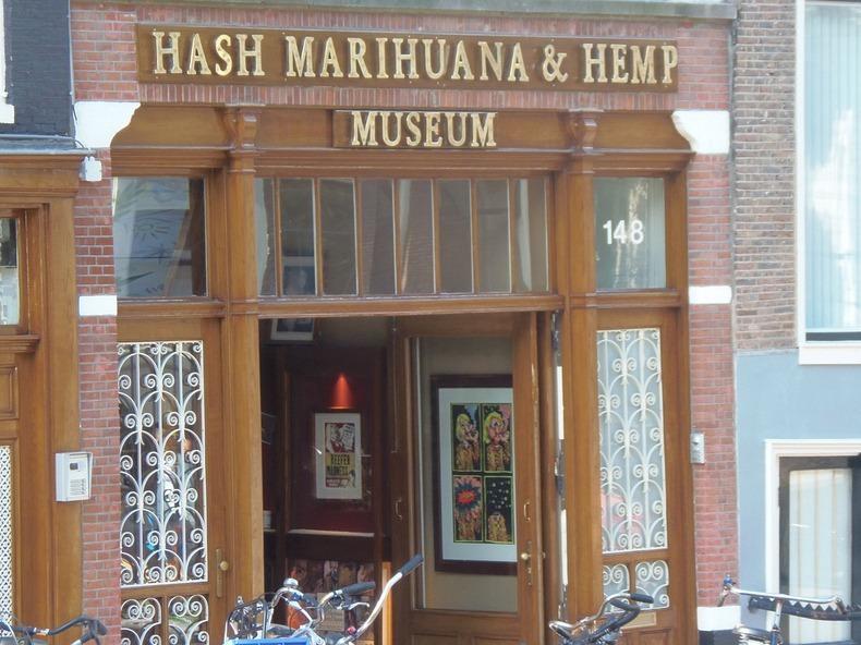 hash-museum-12-1